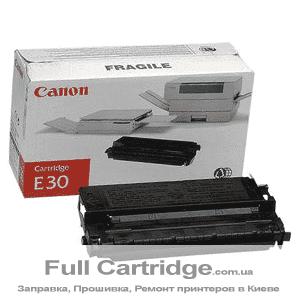Картридж — первопроходец Canon E-30