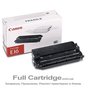 Картридж — первопроходец Canon E16