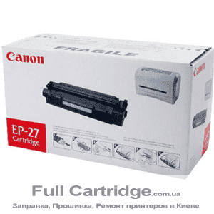 Картридж Canon EP-27 первопроходец