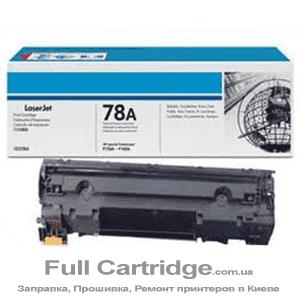 Картридж - первопроходец HP 78A