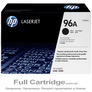 Картридж - первопроходец HP 96A