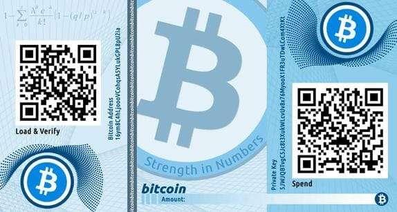 бумажный криптовалютный кошелек